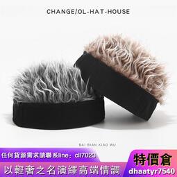 賣魚郎王雷同款 帶頭髮的帽子男頭發帽子一體真假發男連帽頭發時尚春季紮頭發地主