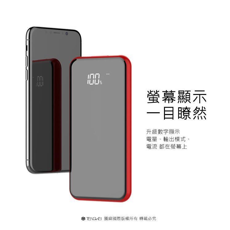 旺旺小小賣場Baseus 倍思 全面屏支架 無線充行動電源 8000mAh 無線充電盤 充電盤
