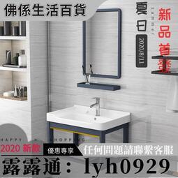 浴室櫃  小戶型洗手盆柜組合衛生間洗漱臺簡易洗臉盆一體洗手池家用洗手臺