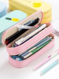 雙層大容量鉛筆盒筆袋創意簡約韓版女初中生小學生文具盒韓國中學生男兒童可愛網紅ins潮  可開發票
