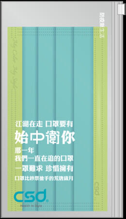 ★中衛防疫包月河藍+炫綠   成人平面口罩★