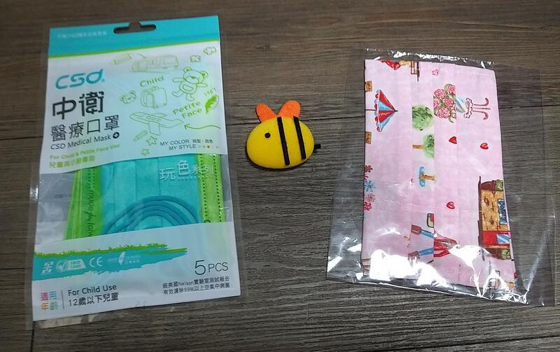 中衛CSD兒童月河炫綠5入袋裝組 送手工口罩外套  成人平面口罩