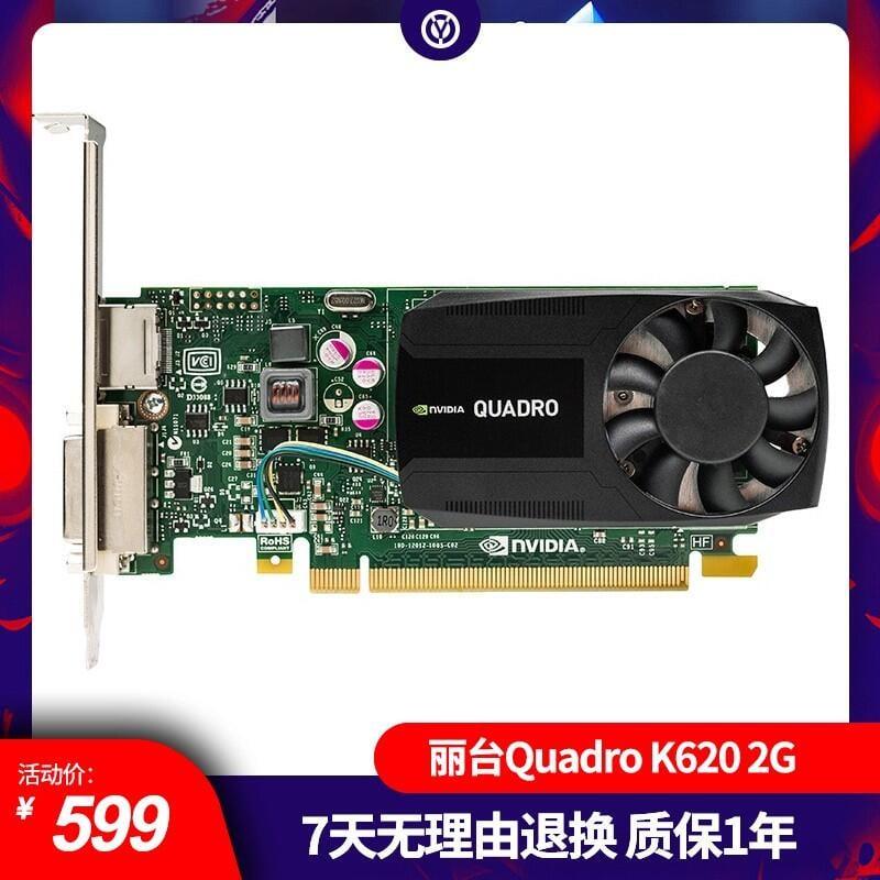 【小洋嚴選】【二手99新】麗臺NVIDIA Quadro P2000 GDDR5 建模渲染繪圖專業顯卡 麗臺Quadro