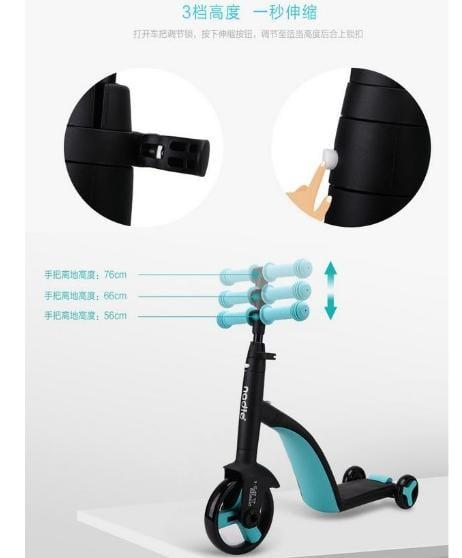 【台灣現貨/免運】多功能滑步車 nadle 納豆3合1多功能三輪滑步車/滑板車兒童 滑板車 平衡車