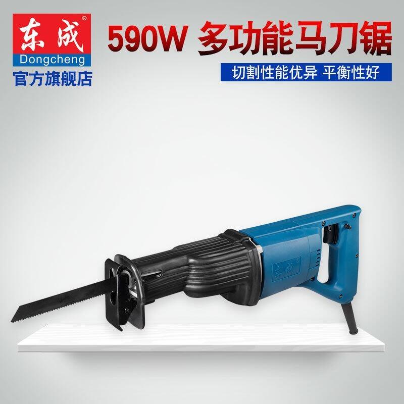 快速發貨 東成往復鋸J1F-FF-30馬刀鋸木工鋸金屬鋸調速手提鋸電鋸電動工具