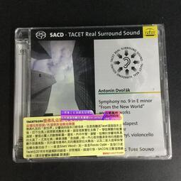 正版TACET S250 德沃夏克:第9交響曲 斯拉夫舞曲 SACD