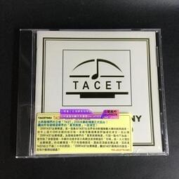 正版膽咪 TACET983 德國 The Best 2009 TACET 2009金獎精選CD