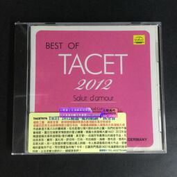 正版TACET978 膽咪 2012精選 愛的禮贊 真空管 CD