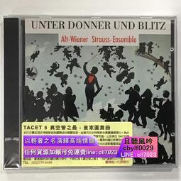 正版膽咪 TACET8 真空管 皇家圓舞曲 Unter Donner Und Blitz CD