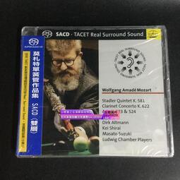 正版膽咪 TACET252 莫扎特單簧管作品集德克阿爾特曼演奏與弦樂團SACD
