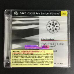 正版膽咪 TACET S245 布魯克納:第9交響曲 SACD