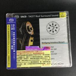 正版膽咪 TACET S233 莫扎特弦樂四重奏 Auryn Quartet SACD