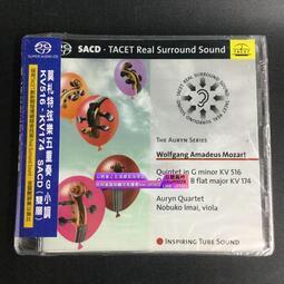 正版膽咪 TACET S224 莫扎特G小調弦樂五重奏 SACD 劉漢盛調聲唱片