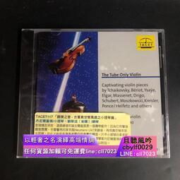 正版TACET 117 醇美之音 古董真空管萬歲之小提琴篇 蓋德 CD