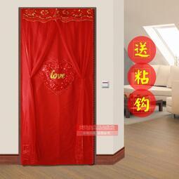 快速出貨 婚慶用品門簾結婚婚房門掛紅色布藝中式家用喜字門簾臥室裝飾婚慶用品大全