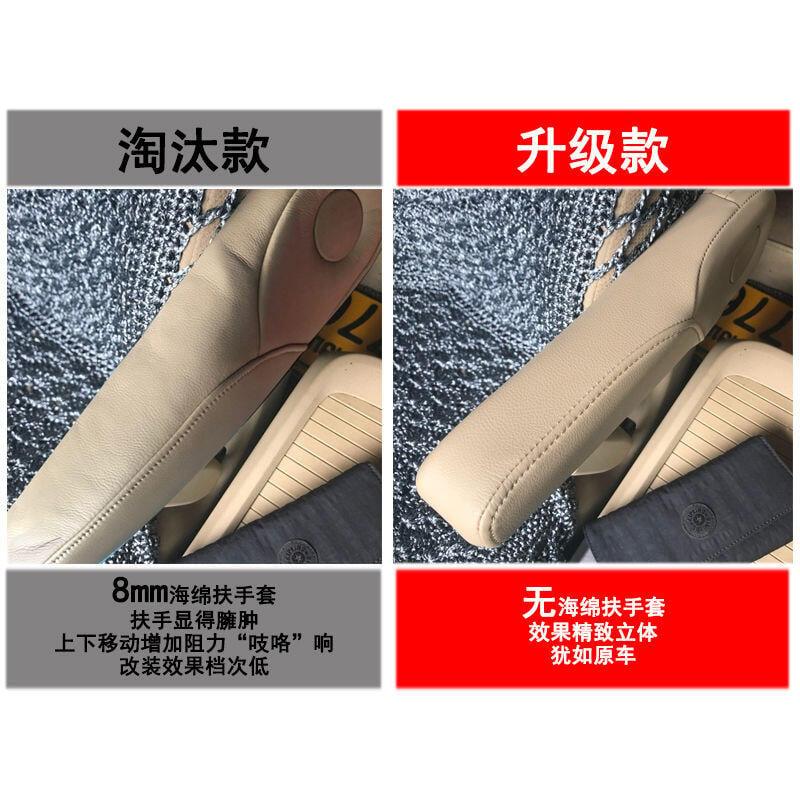 東風本田CRV汽車改裝內飾專用 扶手皮 扶手套  座椅扶手裝飾翻新
