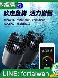 【工廠直銷】魚缸造浪泵沖浪泵超靜音小型造浪機魚池環流造浪器抽糞迷你水族箱