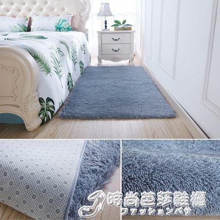 地毯臥室床邊毯可愛榻榻米地墊ins風 網紅同款客廳墊滿鋪可睡可坐【可開發票】