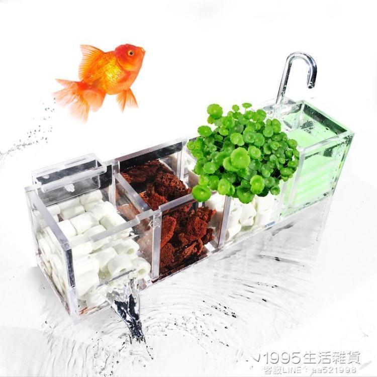 創意魚缸過濾器水族箱三合一小型上置過濾盒滴流槽壁掛瀑布除油膜