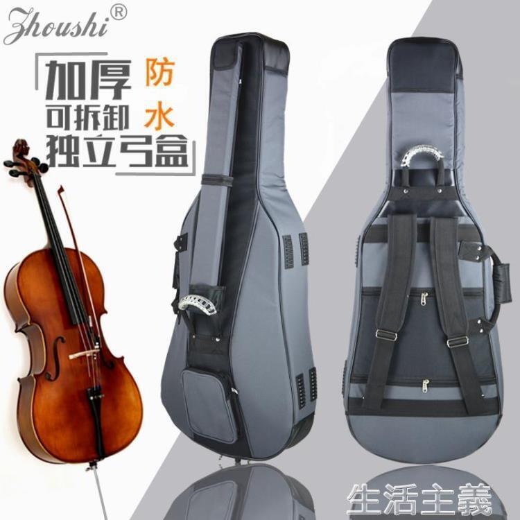 雙11優惠中  雙十一搶購中大提琴包琴袋44加厚盒雙肩背帶12袋子琴包獨立弓盒防水成人❃【夢*幻物語】
