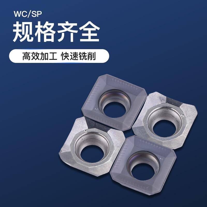 熱銷 數控銑刀片四方SEKT1204AFTN車鋼件不銹鋼裝KM銑刀盤耐磨銑床刀片