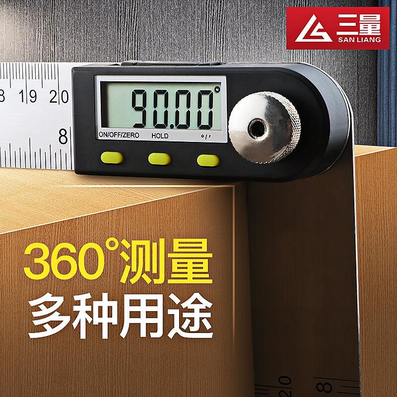 五金工具 日本三量數顯角度尺萬用能角尺量角器木工高精度90度測量儀多功能
