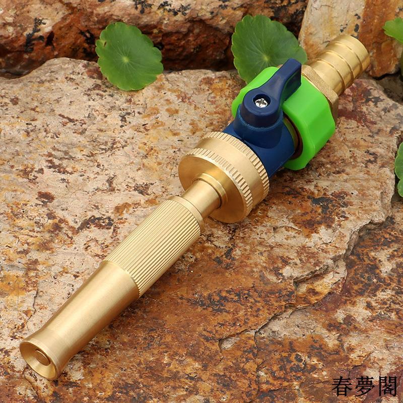 水槍 水閥 噴槍 噴頭 水管配件 四六分一寸花園軟管插接頭銅球閥開關可調節直噴嘴澆花洗車水槍頭