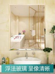 浴室鏡子貼墻免打孔洗手間掛墻玻璃化妝衛生間廁所壁掛衛浴鏡自粘