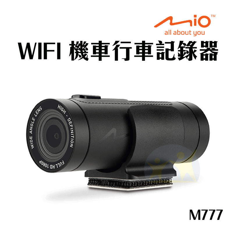 現貨『Mio M777  WIFI 機車行車記錄器+16GB記憶卡 』高速星光級 勁系列 【享知足】