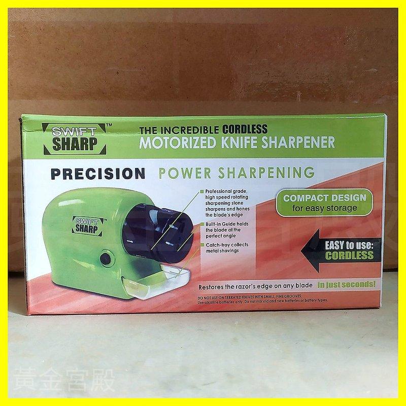 電動磨刀器 Swifty Sharp 快速磨刀石 多功能磨刀器 刀 螺絲起子 剪刀