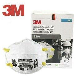 3M 8210 N95口罩~一盒20個1200元免運費哦~可搭配乾洗手 ~中衛口罩~酒精~使用