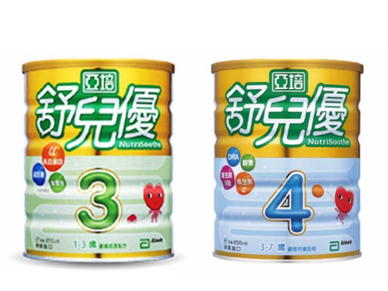 🍼 亞培 舒兒優成長奶粉3號/4號-850g【富康活力藥局】