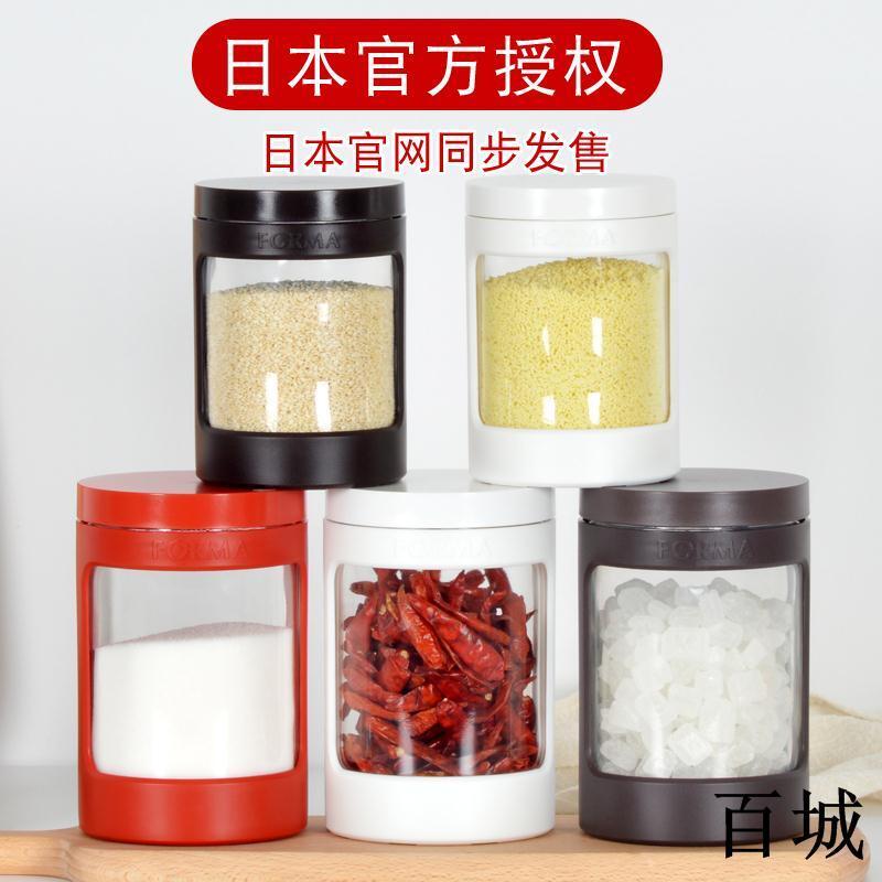 百城 日本玻璃調料瓶調料盒調料罐調味罐創意 密封 雞精鹽罐糖瓶#高品質#文藝
