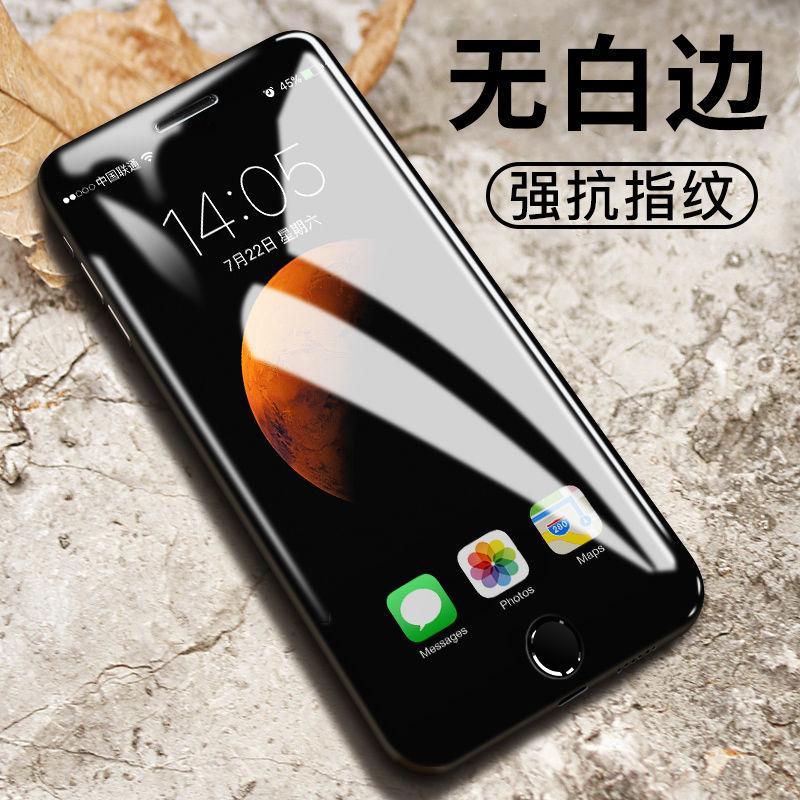 蘋果7/8plus鋼化膜全屏iPhonex手機xs防摔6s防指紋藍光全包手機膜 熒幕保護貼 手機膜