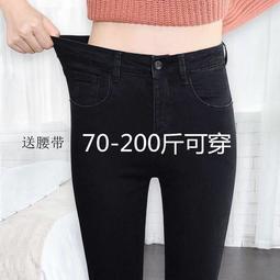 大碼牛仔褲女胖mm小腳高腰200斤顯瘦胖妹妹女褲子黑色寬松九分褲 牛仔褲 韓版 牛仔褲女