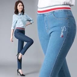 大碼女調整身材牛仔褲媽媽束腰帶高腰收腹顯瘦刺繡中年專賣百搭 牛仔褲 韓版 牛仔褲女