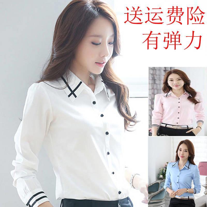 襯衫女士大碼白色襯衫女長袖襯衫女學生韓版時尚女士襯衣 襯衫 蕾絲雪紡衫 長袖襯衫 大尺碼