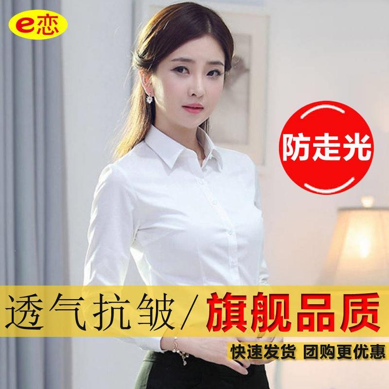 白色襯衫女韓版長袖大碼職業裝工作服新款時尚上衣女ins打底衫 襯衫 蕾絲雪紡衫 長袖襯衫 大尺碼