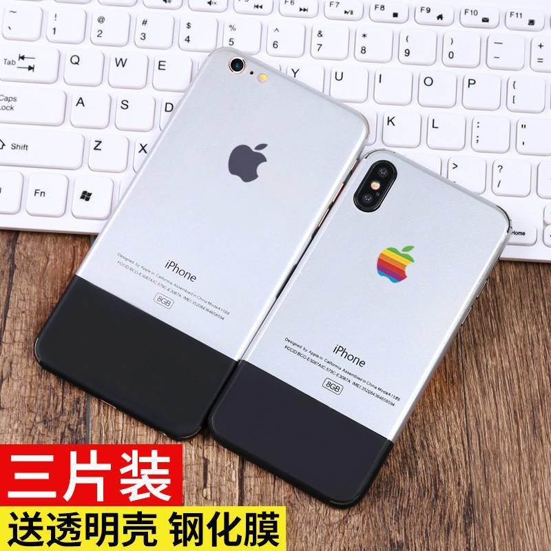 初代iPhone1改色后膜5xs蘋果6手機貼紙7plus彩膜iPhonexsmax背膜8 熒幕保護套 蘋果保護膜 保護貼