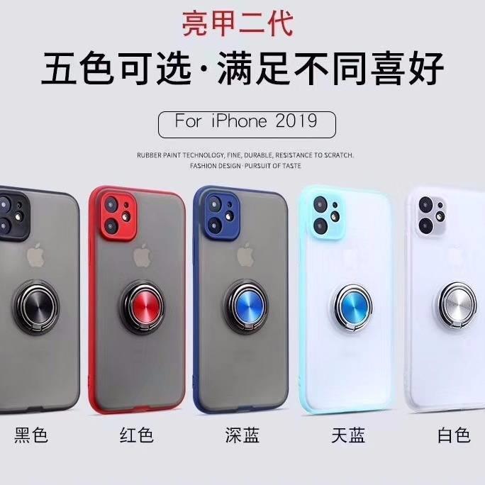 ROCK新品蘋果X手機殼iPhone11PRO磨砂7plus創意iphoneMax車載8女6 熒幕保護貼 手機膜 保護膜