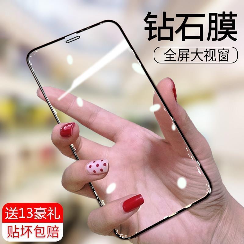 蘋果6/7鋼化膜6s全屏8手機膜iPhonex抗藍光plus防爆全屏覆蓋11pro 熒幕保護貼 手機膜