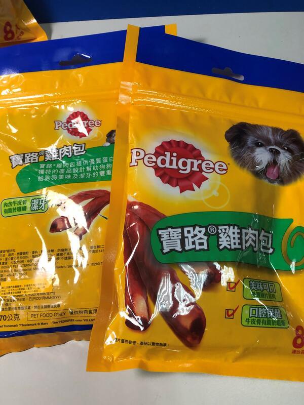 【狗食】寶路雞肉包 70 g x 3 包