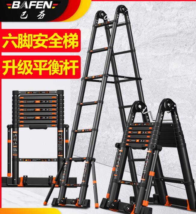 便攜樓梯加厚鋁合金工程梯子 伸縮梯人字梯家用折疊梯升降梯——小肥羊