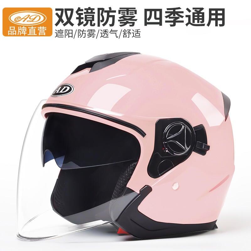 電動電瓶車頭盔灰男女士款四季通用可愛冬季保暖半盔安全帽全盔