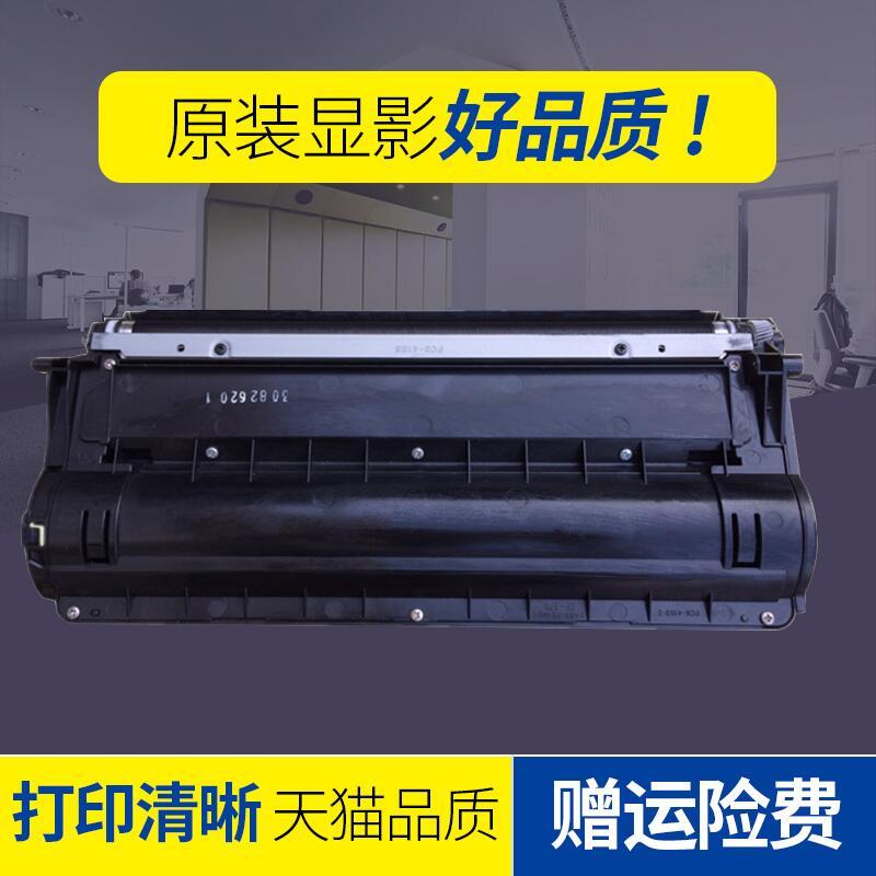 原裝佳能IR2020S IR2120 IR2318L復印機打印機顯影器顯影倉組件