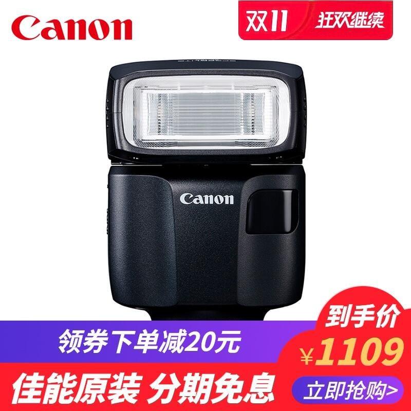 [天得攝影]Canon/佳能SPEEDLITE EL-100原裝閃光燈EOS單反M5 5D4 6D2 6D相機R微單M