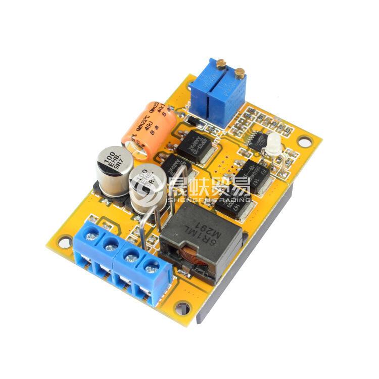 5A太陽能充電板 MPPT控制器 DC 8V-28V轉5V-26V12V電池降壓充電