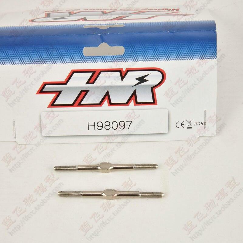 藍飛馳模型HNR鴻諾H9805電動四驅短卡車拉桿3*51mm金屬連桿H98097