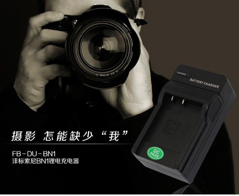 [天得攝影]索尼W830 TX200 TX5 W570 TX7 TX9 W350 W630 BN1電[請湊夠500元]