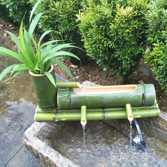 新品優惠竹子流水器別墅庭院造景招財擺件竹流水石槽魚缸水池加濕過濾器--凡屋家居